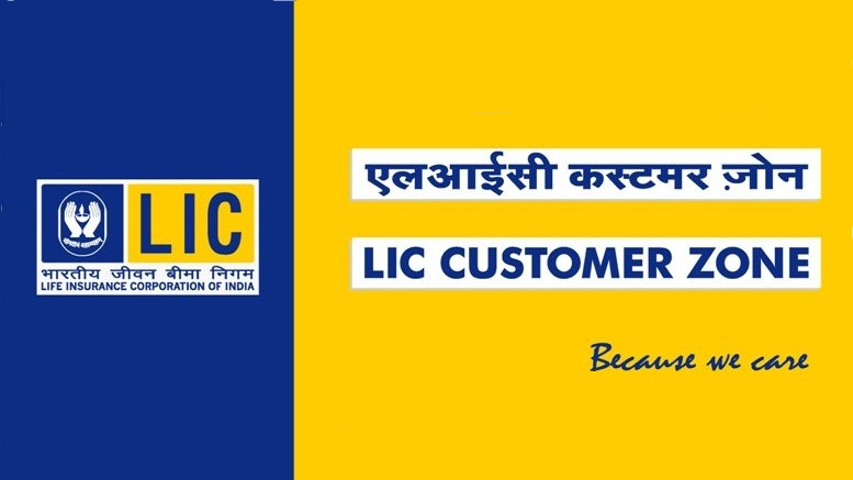 LIC Policy Enquiry