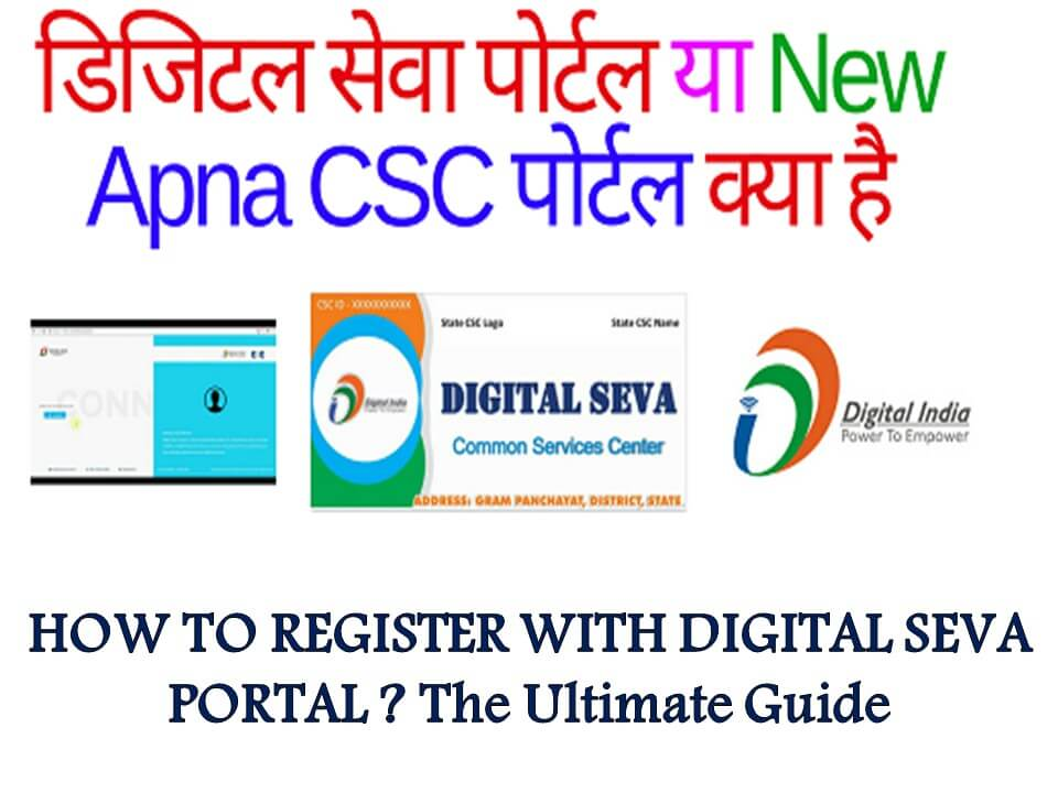 HOW TO REGISTER WITH DIGITAL SEVA PORTAL